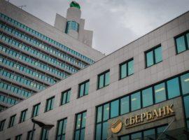 Сбербанк подписал соглашения с Троценко по проектам в Арктике