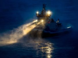 Власти раскрыли детали готовящихся льгот для инвесторов в Арктику