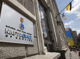 «Нафтогаз» назвал четыре шага на случай приостановки транзита Россией