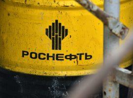 Reuters отозвал утверждение об обходе санкций «Роснефтью»