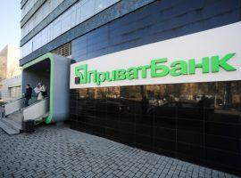 Суд в Киеве принял новое решение по Приватбанку в пользу Коломойского