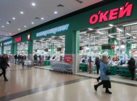 Сбербанк пояснил сообщения о покупке сети «О'кей»