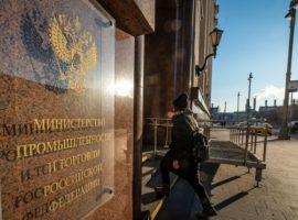 Минпромторг запретит госзакупки иностранной мебели до конца 2021 года