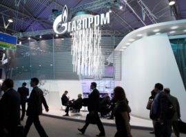 В «Газпроме» объявили 2019-й годом больших перемен