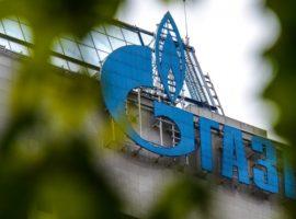 «Газпром» оспорил решение об аресте его активов в Люксембурге