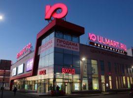 «Юлмарт» станет онлайн-витриной для китайской электроники