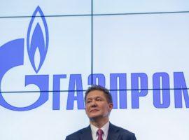 «Газпром» решил расформировать департамент закупок с бюджетом ₽1 трлн