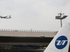 Utair предложила кредиторам 35-летний план реструктуризации долгов
