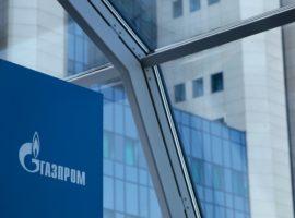 Би-би-си назвала водителя автобуса совладельцем подрядчика «Газпрома»