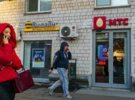 ФАС обвинила трех сотовых операторов в нарушении закона о конкуренции