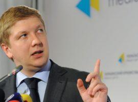 Киев заявил о высокой вероятности прекращения транзита газа