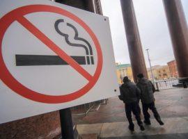 Минздрав заявил о падении к 2035 году числа курильщиков до 5% населения