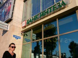 Банк Intesa вслед за автоконцернами пожаловался на российские суды
