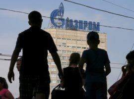 Цена акций «Газпрома» выросла до максимума за 8 лет