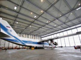 На Украине сообщили об аресте самолетов российской компании