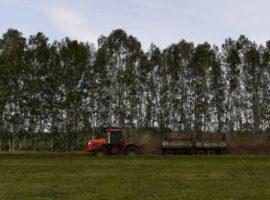 Власти обсудят новый критерий для изъятия земель у фермеров