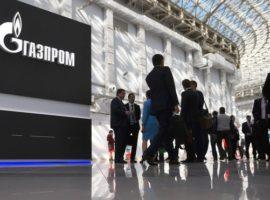«Газпром» продал почти 3% своих акций одному покупателю