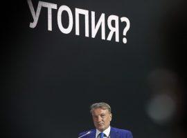 Сбербанк заявил о недовольстве планом реструктуризации долгов Utair