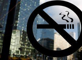 Минздрав отказался от цели снизить число курильщиков до 5% к 2035 году