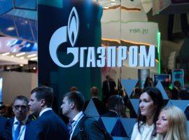 «Газпром» собрал заявки на 200 млрд руб. на покупку собственных акций