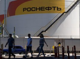 Директора «Роснефти» рекомендовали выплатить дивиденды в 50% прибыли