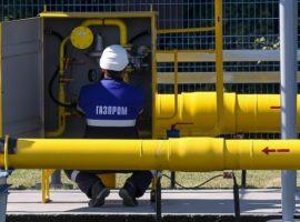Fitch предсказал падение ключевого показателя «Газпрома» на 20% из-за СПГ
