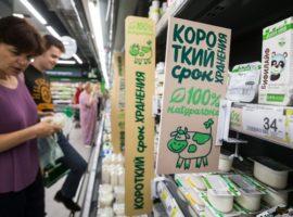 СМИ сообщили о риске снятия с продажи импортных органических продуктов