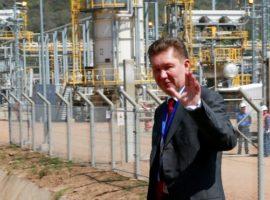 Bloomberg узнал о планах продать еще 3,7% «Газпрома»