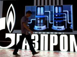 «Газпром» попросил правительство дать денег на два своих проекта