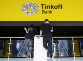 «Тинькофф» отменил крупнейшую сделку на рынке офисной недвижимости Москвы