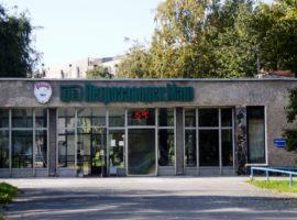 «Росатом» продаст убыточный завод в Карелии компании Бокарева
