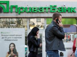 Гаагский арбитраж отклонил требование России по иску Приватбанка