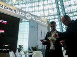 Газпромбанк проконтролирует расходы подрядчиков «Газпрома»