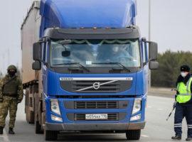 Власти увидели проблему с поставкой товаров в регионы из-за спецпропусков